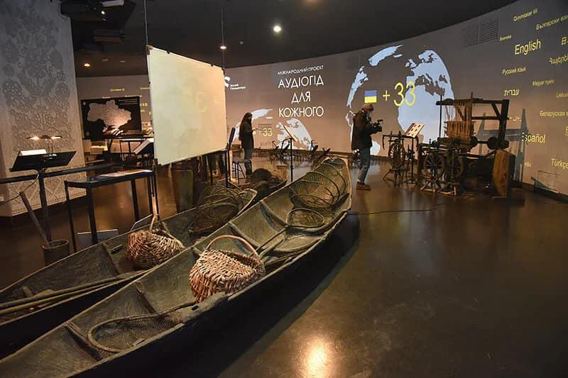 Музей Голодомора Аудиогид
